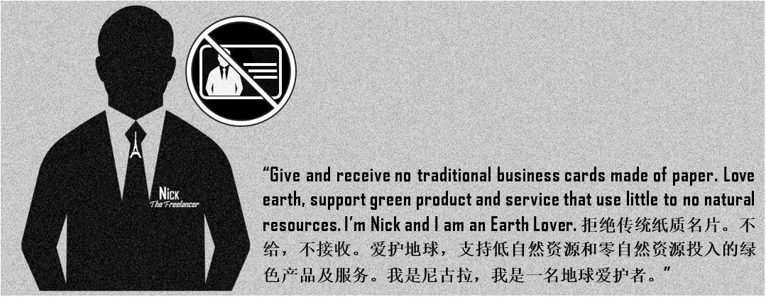 give-and-receive-no-traditional-business-card