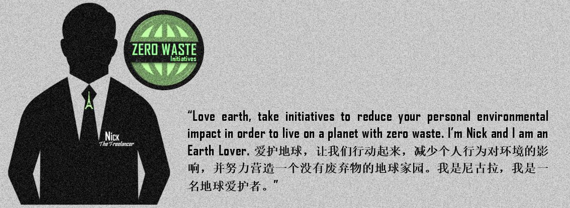 zero-waste-initiatives